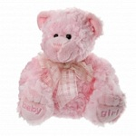 TEDDY BEAR GEORGIE (BABY GIRL EMBROIDERED FOOT) 20CM PINK